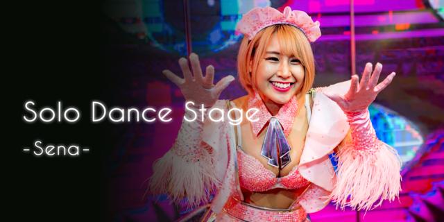 Solo Dance Stage -Sena-