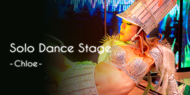 Solo Dance Stage -Chloe-